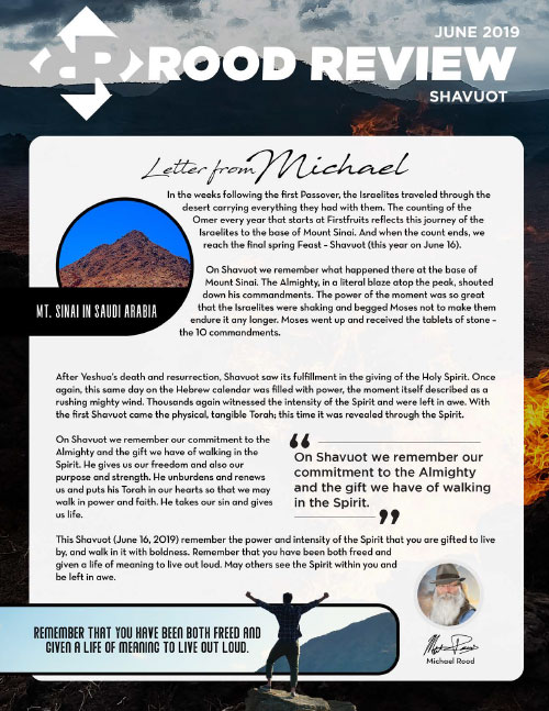 19-6-digital-newsletter-thumbnail2
